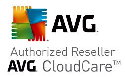AVG-Authorized-Reseller-Logo-Cloudcare